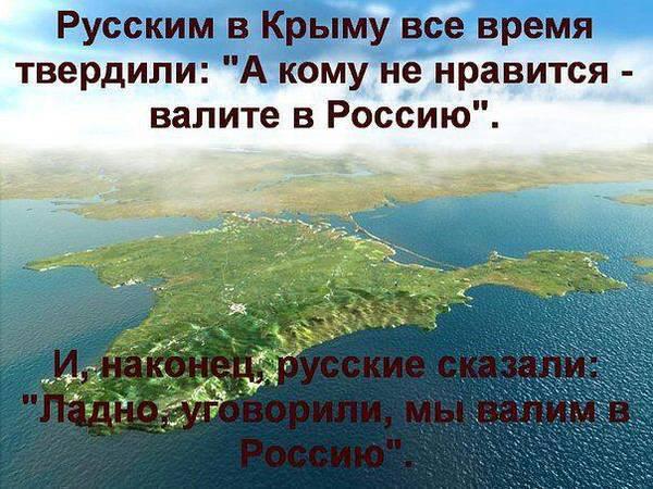 http://s9.uploads.ru/t/CwjDS.jpg