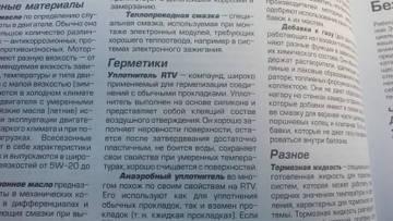 http://s9.uploads.ru/t/Cx54H.jpg