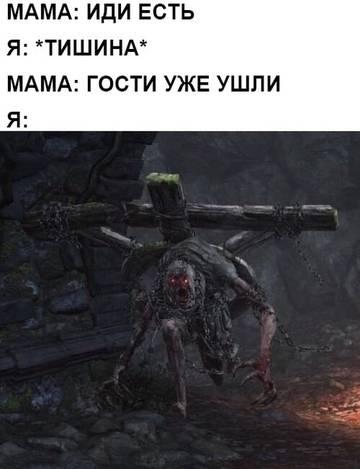 http://s9.uploads.ru/t/CxeUf.jpg