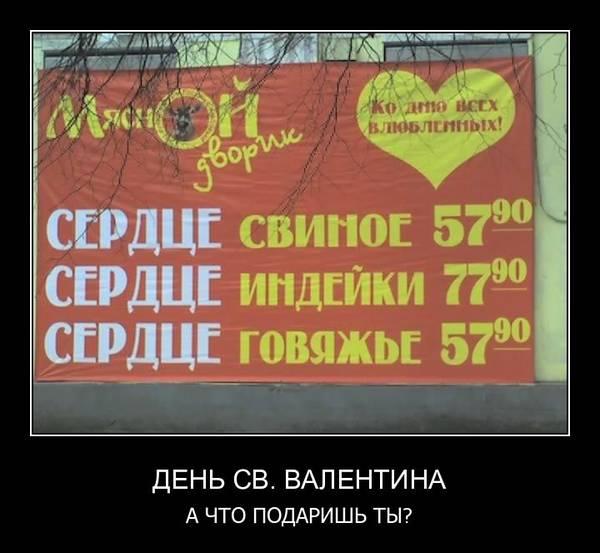 http://s9.uploads.ru/t/CzVxB.jpg