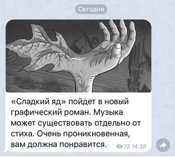 http://s9.uploads.ru/t/D6Rgj.jpg