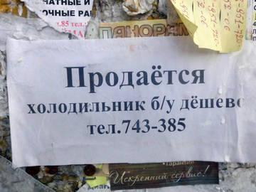 http://s9.uploads.ru/t/D7IBh.jpg