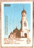 http://s9.uploads.ru/t/DAnli.jpg