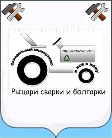 http://s9.uploads.ru/t/DAzle.jpg