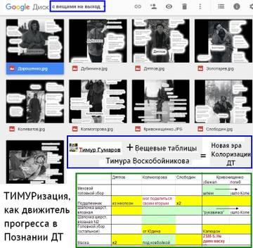 http://s9.uploads.ru/t/DBU6W.jpg