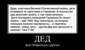 http://s9.uploads.ru/t/DCk5I.jpg