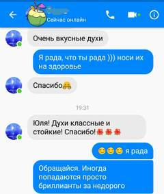 http://s9.uploads.ru/t/DEVTY.jpg