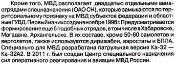 http://s9.uploads.ru/t/DFMLl.jpg