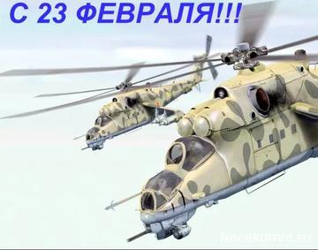 http://s9.uploads.ru/t/DIFLV.png
