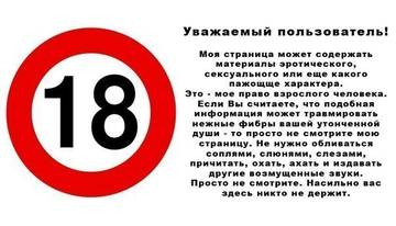 http://s9.uploads.ru/t/DIJqe.jpg