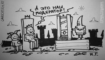 http://s9.uploads.ru/t/DK9Zu.jpg