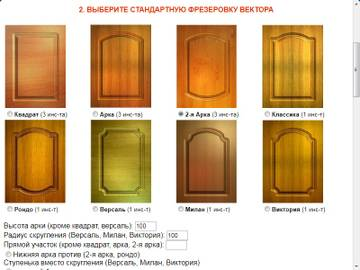 http://s9.uploads.ru/t/DKIgt.jpg