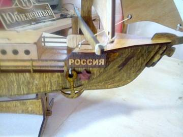 http://s9.uploads.ru/t/DKxsC.jpg