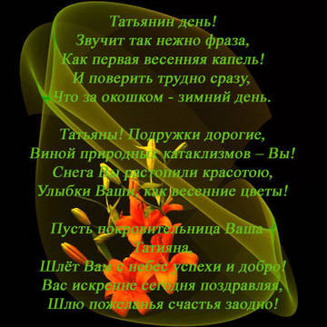 http://s9.uploads.ru/t/DUPid.jpg