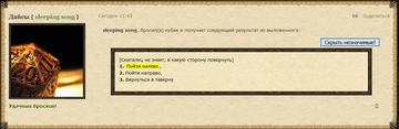 http://s9.uploads.ru/t/DXMqH.png