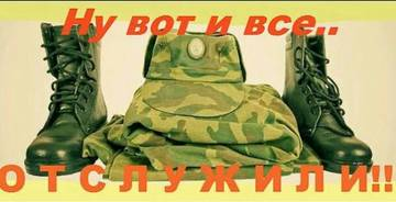 http://s9.uploads.ru/t/DXthM.jpg