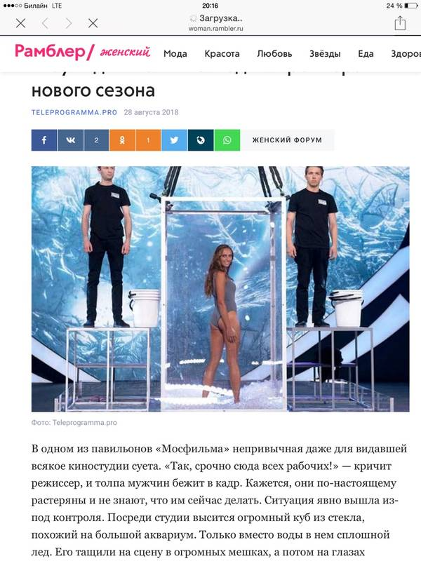 http://s9.uploads.ru/t/DaWoS.jpg