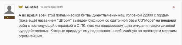 http://s9.uploads.ru/t/Daizu.png