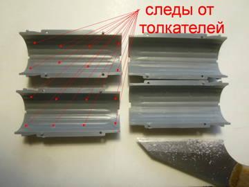 http://s9.uploads.ru/t/DfCNI.jpg