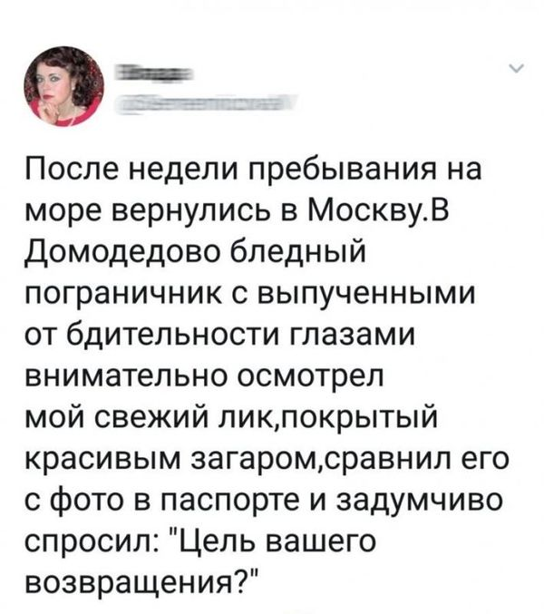 http://s9.uploads.ru/t/DhyNV.jpg