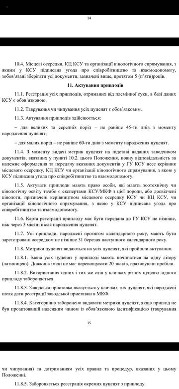 http://s9.uploads.ru/t/DjP97.jpg