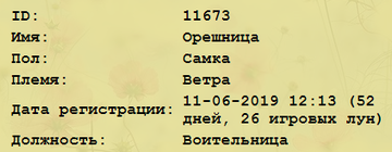 http://s9.uploads.ru/t/Dm2cR.png