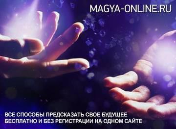 http://s9.uploads.ru/t/DoEJH.jpg