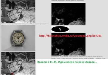 http://s9.uploads.ru/t/Dp5SV.jpg