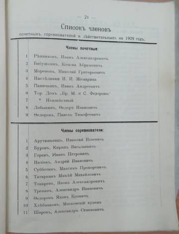 http://s9.uploads.ru/t/Du9zA.jpg