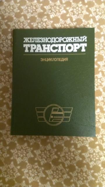 http://s9.uploads.ru/t/DugRM.jpg