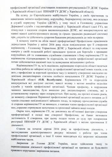 http://s9.uploads.ru/t/Dzos6.jpg