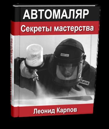 http://s9.uploads.ru/t/E15Ms.png