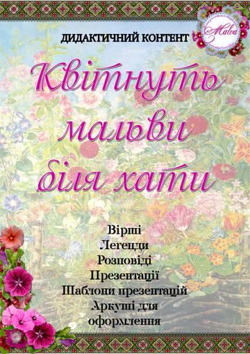 http://s9.uploads.ru/t/E15V0.jpg