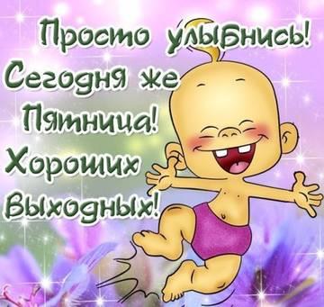 http://s9.uploads.ru/t/E21iZ.jpg