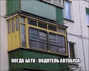 http://s9.uploads.ru/t/E4SVX.jpg