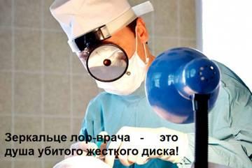http://s9.uploads.ru/t/E4lsv.jpg
