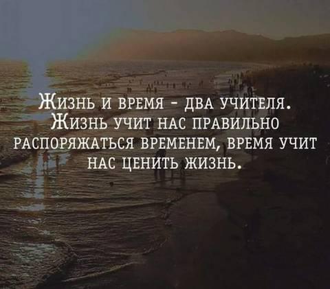 http://s9.uploads.ru/t/E5GcZ.jpg