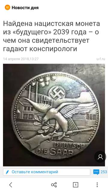 http://s9.uploads.ru/t/E900F.jpg