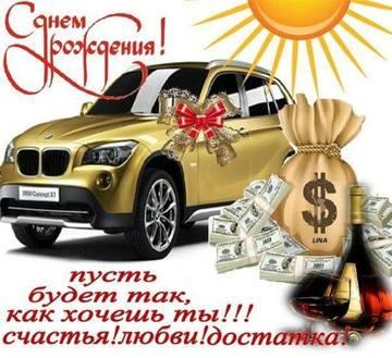 http://s9.uploads.ru/t/E9Bvh.jpg