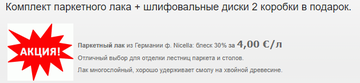 http://s9.uploads.ru/t/ELT3d.png