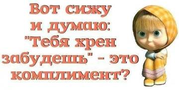 http://s9.uploads.ru/t/EP6M9.jpg