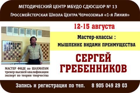 http://s9.uploads.ru/t/ESVKB.jpg
