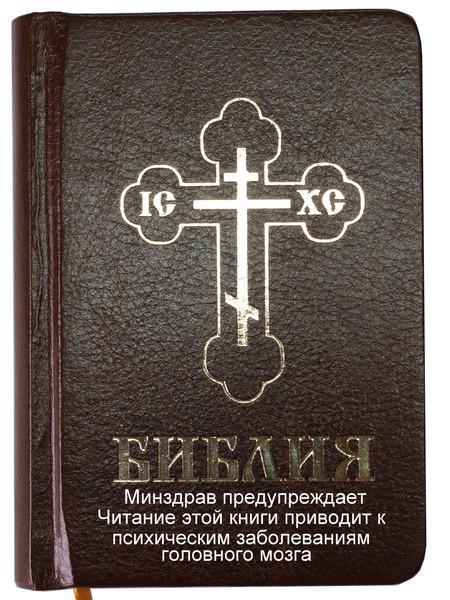 http://s9.uploads.ru/t/EUbMh.jpg