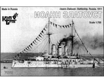 Новости от SudoModelist.ru - Страница 4 EVB02