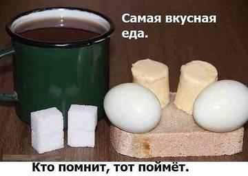 http://s9.uploads.ru/t/EWgpO.jpg