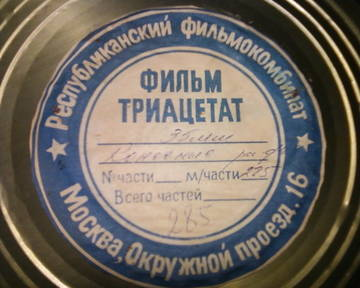http://s9.uploads.ru/t/EYkmc.jpg