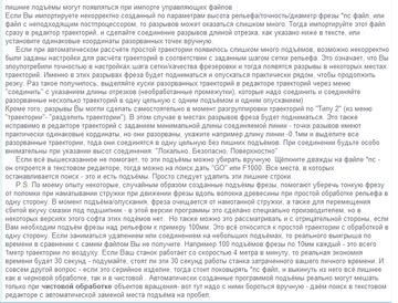 http://s9.uploads.ru/t/EZAPl.png