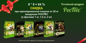 http://s9.uploads.ru/t/EakFQ.jpg
