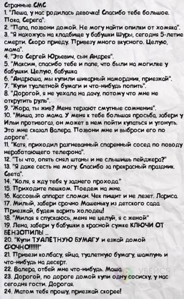 http://s9.uploads.ru/t/EcnMK.jpg