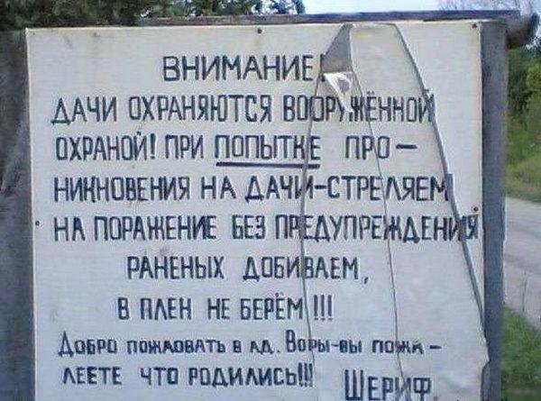 http://s9.uploads.ru/t/Eh3Zd.jpg